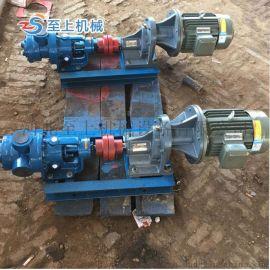 NYP高粘度转子泵树脂输送泵厂家直销
