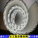 6.3mm土工複合排水網-江西生產公司