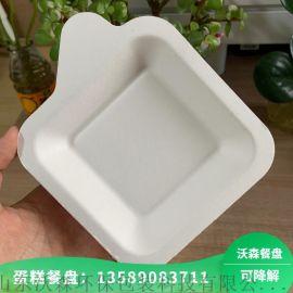甘蔗浆蛋糕盘,一次性可降解餐盘,环保圆盘方盘