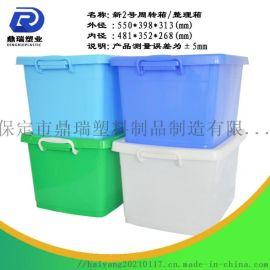 厂家直销整理箱加厚款食品级塑料箱纯原料工具箱