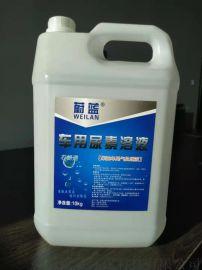 車用尿素溶液,柴油車尾氣處理液