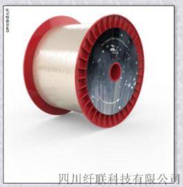 21年新北京上海供應拉曼用光纖OFS Raman Fiber