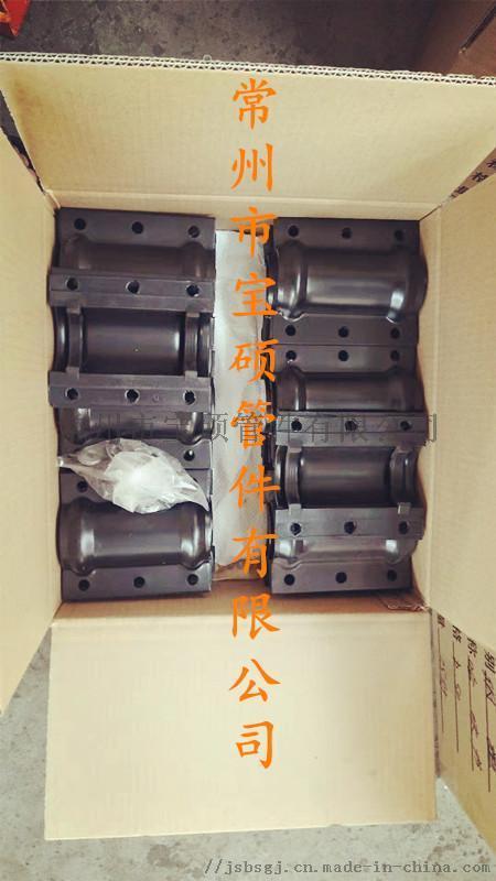 Φ225*400钢塑直管哈夫节抢修节堵漏器