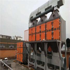 厂家直销VOCs催化燃烧设备可上门安装