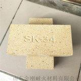 山東淄博T3標準粘土耐火磚材料廠家
