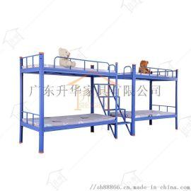 你想要的中山职工铁床版型,升华家具都能定制