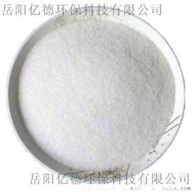法国爱森纯货阳离子聚丙烯酰胺