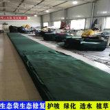 編織袋, 海南綠色生態袋