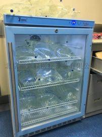 透析室保温箱
