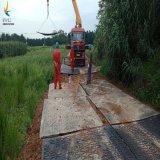 基建工程臨時鋪路墊板廠家直供