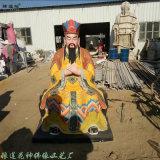 河南佛像神像厂供应玉皇王母神像 玉皇大帝神像