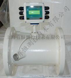 上海有恒管段式水超声波流量计