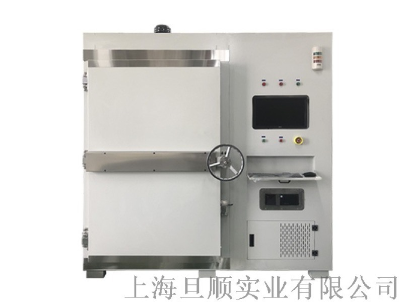 油熱真空加熱箱VD-2000P-PC