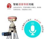 漢中GPS測量系統 RTK測量系統哪余有賣