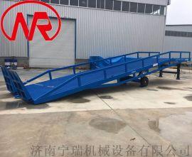货柜车装卸平台 移动式登车桥 液压集装箱装车平台