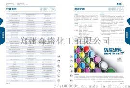 环氧富锌底漆 厂家直销 国标