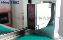 恒亚南京高效型v割分板机_优良设计_安全分板
