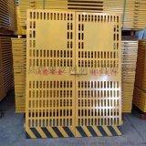 施工工地樓層防護門 人貨電梯口門