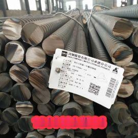 承钢专业生产PSB930精轧螺纹钢