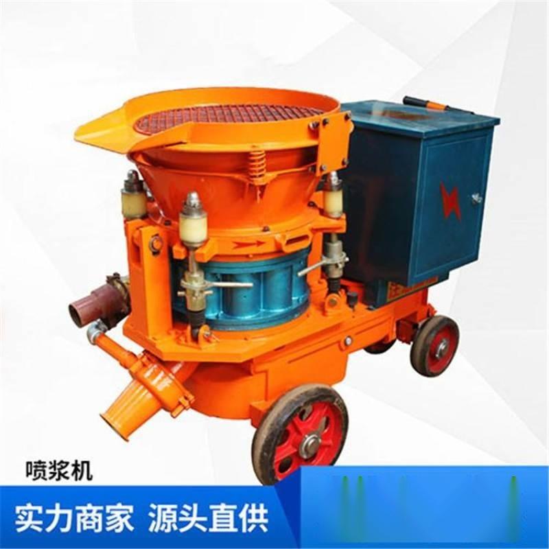 云南曲靖混凝土干喷机配件/混凝土干喷机现货直销