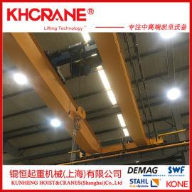 生产车间搬运重物专用3/5吨电动单双梁桥式起重机
