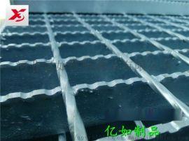 齿形钢格板 防滑钢格板 平台钢格板 走道钢格板