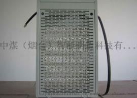 纳米光子空气净化器 光氢离子空气净化装置
