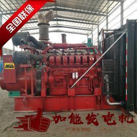 东莞高低压配电专用劳斯莱斯柴油发电机