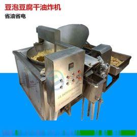 青岛肉脂渣油炸机 五花肉裹浆油炸机 自动除渣油炸锅