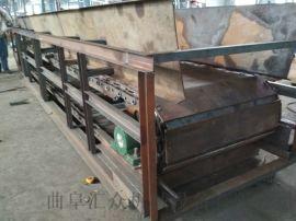 链板式输送机 农用板链输送机 六九重工 链板运输机