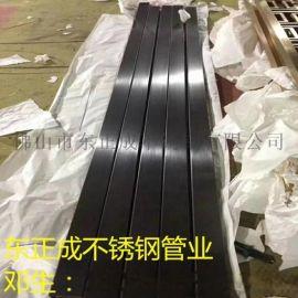 河南不锈钢黑钛管,黑钛304不锈钢方管