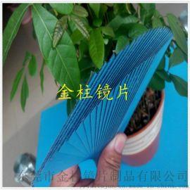 生产PMMA方形化妆镜  PMMA油漆单面镜