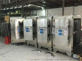 大同等离子净化器厂家 香精厂voc有机废气处理设备