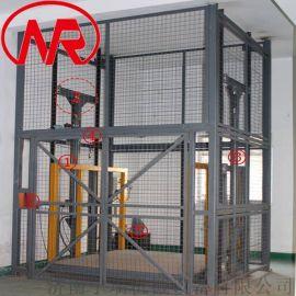 固定式升降台 液压室内小型升降机 简易导轨货梯