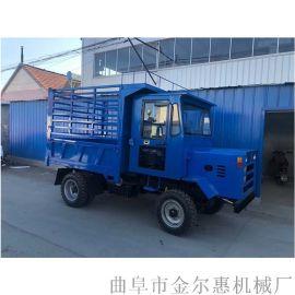 单缸四驱轴传动四轮车 液压双顶自卸运输车