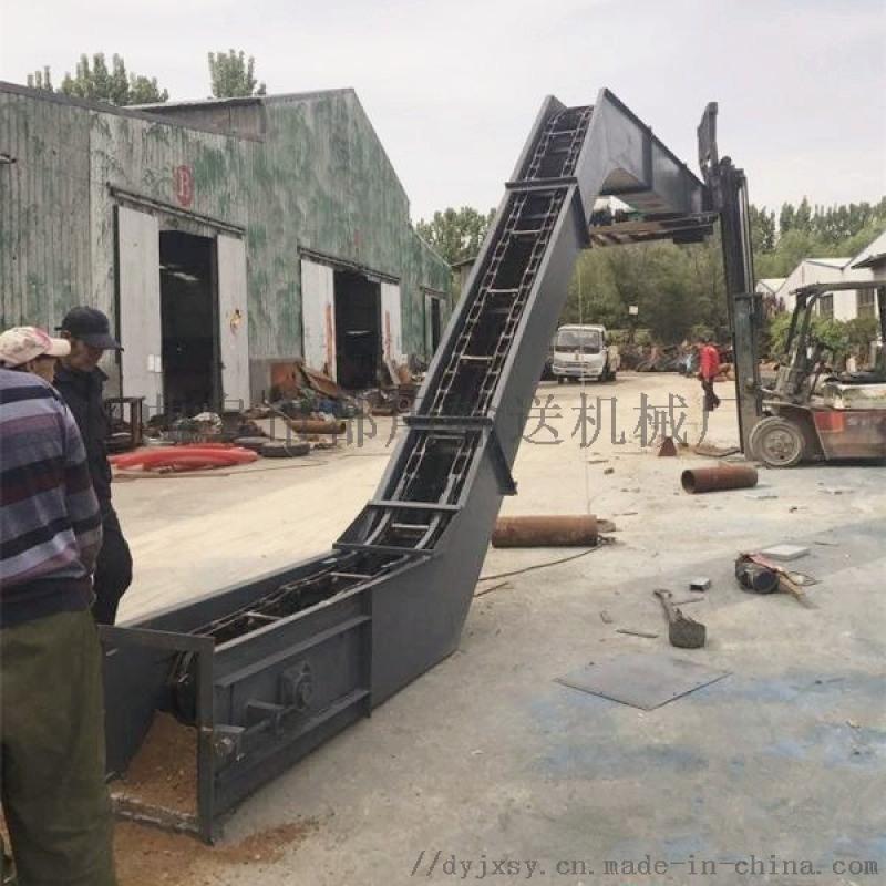 双环链刮板机 FU系列刮板输送机 六九重工 粉尘颗