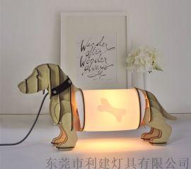 卧室动物造型腊肠狗桌灯