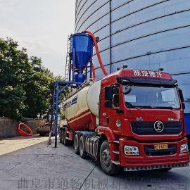 气力吸灰机水泥粉煤灰自吸式装车输料设备