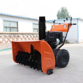 内蒙古小型扫雪机 手推抛雪机 捷克双轮防滑清雪机