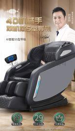 五洲按摩椅S518 家用按摩椅 郑州按摩椅