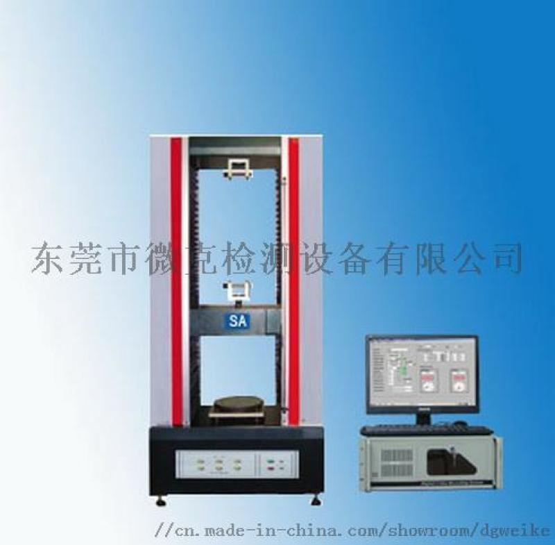 微克品牌SA3000系列弹簧拉压力试验机