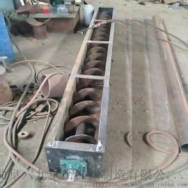 面粉输送机 u型双螺旋输送机图纸 LJXY 单管螺