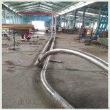 粉体输送设备图 不锈钢管链输送带厂家 LJXY 粉