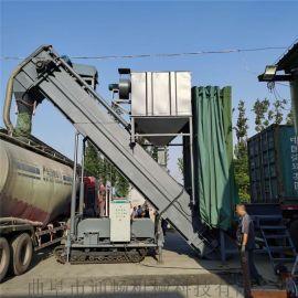 粉煤灰水泥干粉环保无尘输送机码头货站集装箱卸车机