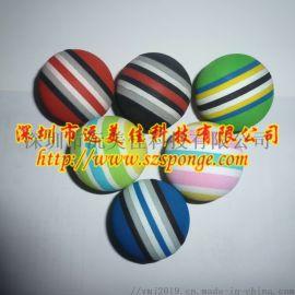 阿EVA海绵球 EVA泡沫球 橡胶海绵球