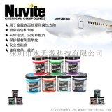 金屬拋光劑飛機金屬表面去氧化腐蝕劃痕養護
