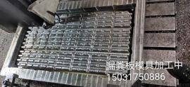 供应漏粪板模具