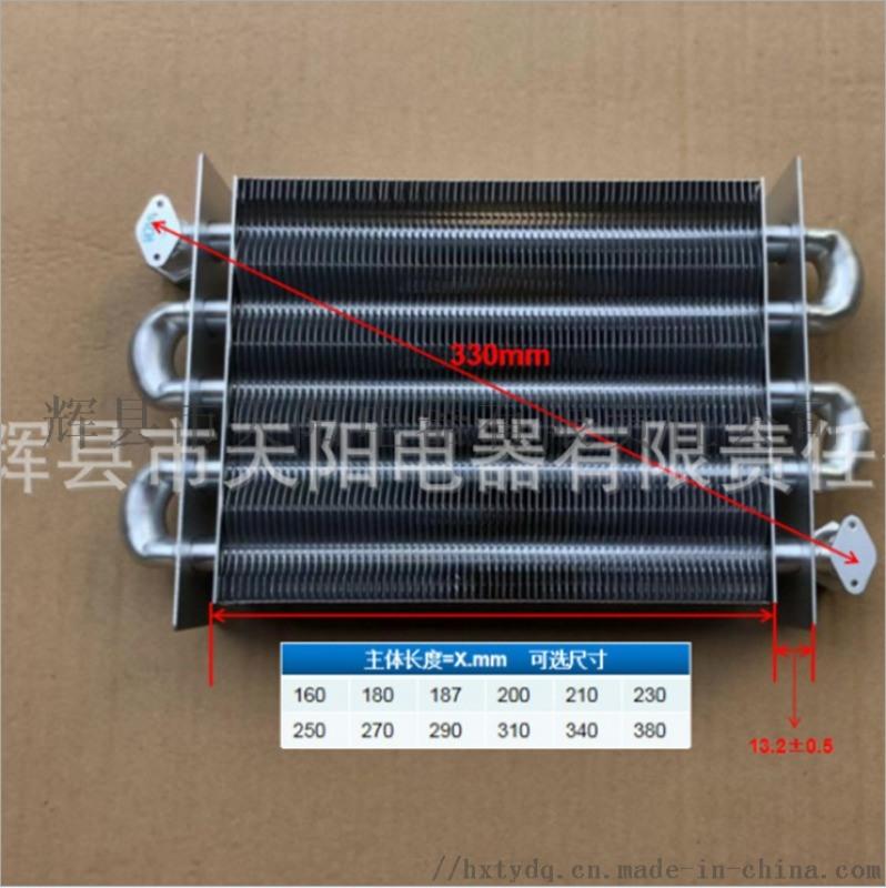 换热设备制造商批量出售壁柜炉挂件套管式热交换器