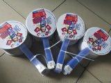 天津POP超市跳跳卡货架促销牌广告牌制作 跳跳卡加LOGO定制找富国极速发货