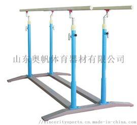工厂直供FIG 标准体操双杠